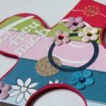 puzzle-karte