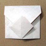 ws-funfoldcard-11
